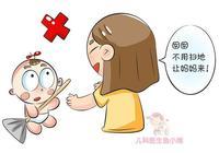 闢謠:愛孩子就捨不得他做家務?這是在害寶寶,對照表格做起來吧
