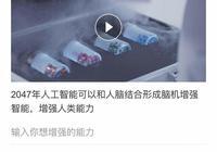 """搜狗搜索曝光""""搜狗商店"""" 人工智能概念產品可提升人類能力"""