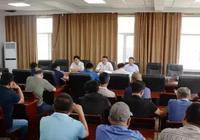 樺甸市召開輝發河市鄉村三級河長工作部署會議