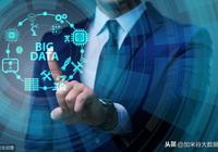 什麼是數據挖掘?數據挖掘的一般過程是怎樣的?