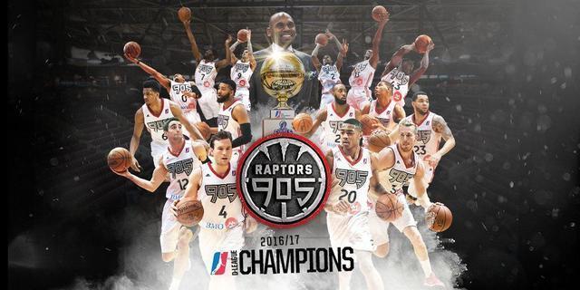 猛龍905贏得發展聯盟總冠軍