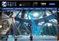 Road to VR評《方舟公園》:新增生存元素