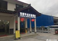 去桂林陽朔三天,有什麼行程可以推薦?