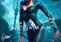 如何評價電影《海王》中湄拉這個角色?