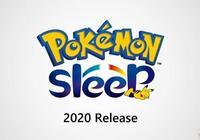 把睡眠變成娛樂 任天堂將推出手遊《寶可夢Sleep》