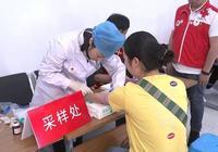 愛心撐起白血病患者生命之帆:59名志願者 參與造血幹細胞採樣