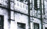 南京回族老照片