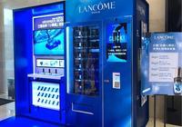 蘭蔻/悅詩風吟都在做的自動售貨機是門好生意嗎?