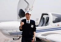 中國第1位有飛機駕照的女明星,座駕比飛機貴,收藏了不少老爺車
