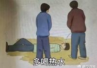 蘇小明爆粗口你還會原諒她嗎?