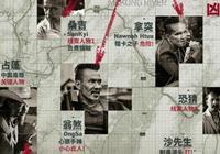 電影《湄公河行動》與電視劇《湄公河大案》哪個更接近事實?