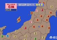 日本新潟縣發生6.8級地震引發海嘯,對此應該如何正確看待?