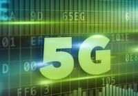5G對經濟發展影響有多大
