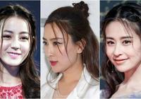 迪麗熱巴超愛龍鬚劉海,還有哪些明星也喜歡龍鬚劉海?