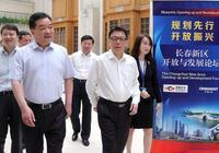 深化改革擴大開放,加快全面振興發展——長春新區開放與發展論壇在京成功舉行