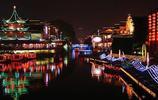 秦淮河Qinhuai River——值得一去