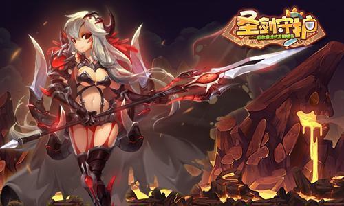 大神玩家帶你玩轉《聖劍守護》