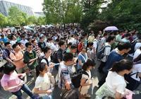 清華北大自招初審北京娃過關人數大減!兩份名單看各中學實力