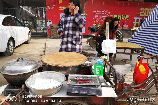 平輿縣廟灣鎮特色小吃眾多,這兩樣味美價廉,你都吃過嗎?