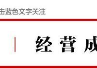 """女教師商海馳騁23年,逆襲成""""藥企一姐""""!千億家族身家或超王健林"""