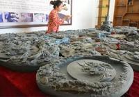 嘉峪關非物質文化遺產