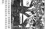 經典連環畫「金陵大盜」之三《黑心人之死》(上)朝花美術出版社