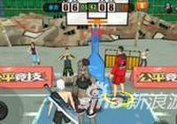 街頭籃球手遊萌新進階指南 新手進階攻略