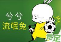 全北現代力克強敵,首爾FC觸底反彈