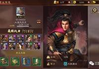 【新三國志】第三天關鍵戰役過法及遊戲內容