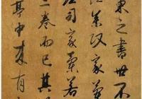 在元代,此人的書法竟然遠超趙孟頫,直逼王羲之