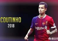 庫蒂尼奧被標價一億歐,英超三強均有意,利物浦買回庫鳥能提升實力嗎?