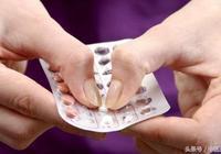 這5類人不能吃避孕藥,嚴重者有生命危險