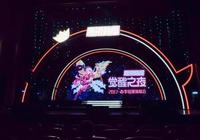 鵝鵝聯手|國漫演唱會與上海CP20漫展回顧