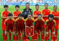 中國女足vs意大利前瞻:衝8強!王霜戰尤文雙核