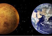 我們可能不知道的金星真相,有關金星的10個事實