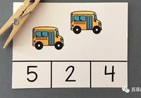 """""""方法不對努力白費"""",娃的數學啟蒙絕對不能少了它們!"""