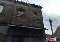 譚鑫培故居將建京劇文化博物館 譚氏後人故地重遊:終於盼到這一天