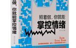 李嘉誠:年輕人想發財嗎,想少走彎路?請先讀懂這6本好書,踏入社會就能發家致富,王健林深表贊同
