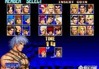 《拳皇97》中有哪些類似的招式?