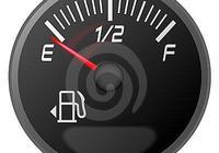 轎車油盤上的數字與實際不符是什麼原因?