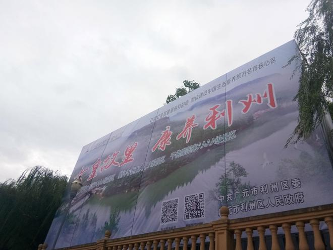 廣元旅遊 武則天的生日與廣元女兒節的關係是這樣的!
