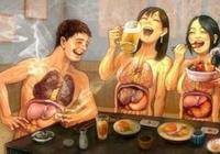 這些行為都容易導致宮頸癌,你知道嗎?