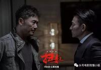 劉德華拍電影,關黃日華和苗僑偉什麼事?
