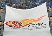 違法?足球報:足球是特殊行業,球員合同歸足協管