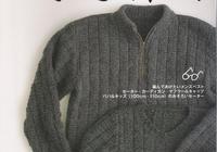「男裝」日文男裝編織毛衣