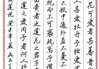 學習硬筆書法,田英章、吳玉生、顧仲安,選誰的字帖好?