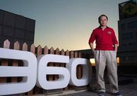 奇虎360如何做活免費商業模式