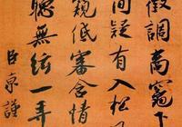 """宋四家裡有爭議的""""蔡""""蔡襄、蔡京,只看書法,我感覺還是蔡京的好,你更喜歡誰的?"""