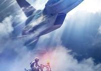 與敵人狗鬥到底! 《皇牌空戰7:未知空域》遊戲體驗