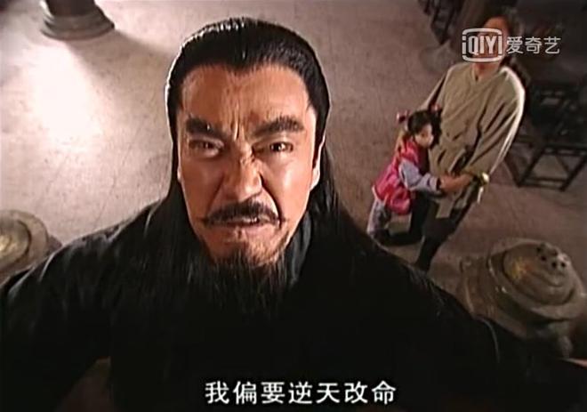 電視劇《風雲雄霸天下》第五話:明月為救風被獨孤一方打落懸崖